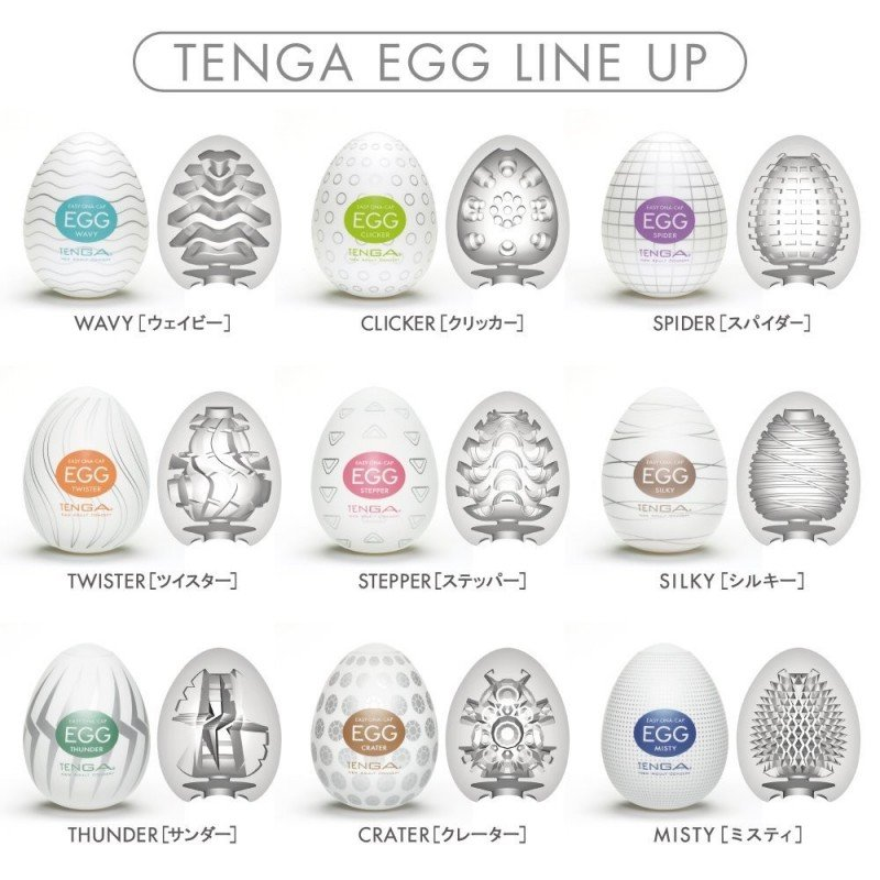 Jajko Masturbator - Tenga Egg Silky